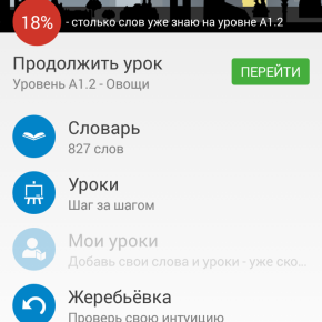 Nowe aplikacje mobilne do nauki polskiego